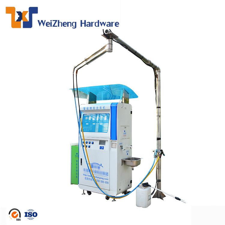 self service car wash equipment self help car washer guangzhou weizheng sheet metal. Black Bedroom Furniture Sets. Home Design Ideas